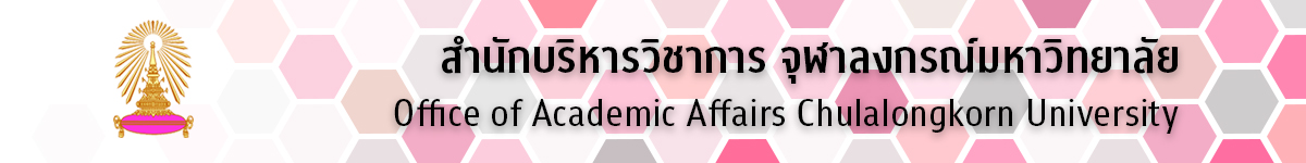 Chulalongkorn University's One-Semester Scholarship Programme for ASEAN or Non-ASEAN Countries